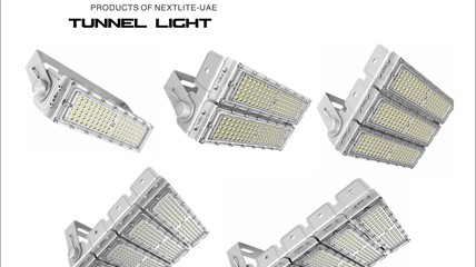 TUNNEL LIGHT FLOOD LIGHT